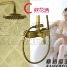 NEW** wall mount shower  Faucet antique brass finish sw-86062C