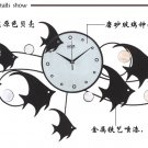 Ocean Talk Metal Wall Clock