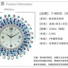 "20"" Modern Diamond-Studded Metal Wall Clock"