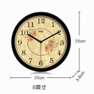 "8""Country Theme Metal Wall Clock 453"