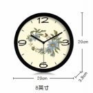 "8""Country Theme Metal Wall Clock 417"