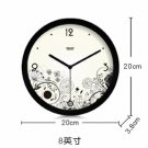 "8""Country Theme Metal Wall Clock 181"