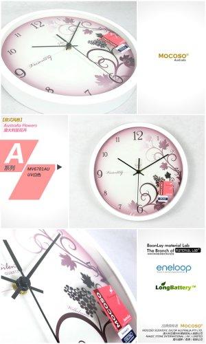 12 Inch Mute Wall Clock (Color Randomly Sent) MV6701