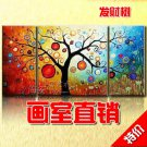Hand-painted Abstract Oil Painting with Stretched Frame F9783