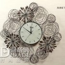Floral Style Metal Wall Clock - ZE1001