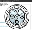 Round Wire Style Metal Wall Clock