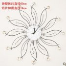 Floral Style Metal Wall Clock -  ZE2002