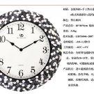 Modern Scree Style Wall Clock - WMS1001
