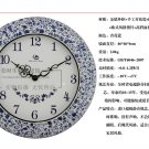 Modern Mosaic Style Wall Clock - WMS3001