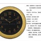 Modern Mosaic Style Wall Clock - WMS5001