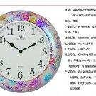 Modern Mosaic Style Wall Clock - WMS5002