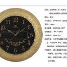 Modern Mosaic Style Wall Clock - WMS5003
