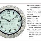 Modern Mosaic Style Wall Clock - WMS6001