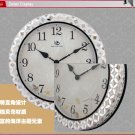 Modern Mosaic Style Wall Clock - WMS7001