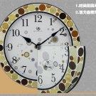 Modern Mosaic Style Wall Clock - WMS7003