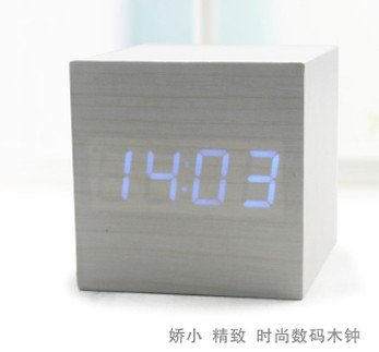 Voice Control LED Cube Led Alarm Clock - B01