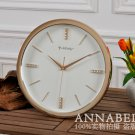"14.5""H Fashion Rose Gold Wall Clock With Jewelry Decoration - JEBELY/GD311-01B"