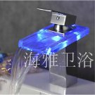 Single Handle Color Changing LED Waterfall Bathroom Sink Faucet (Chrome Finish) ---S1009CM