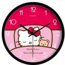 "10"" Cartoon Style Wall Clock in Stainless Steel- FEITAO(KT51B)"