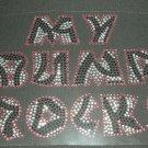 My Bump Rocks Rhinestone Crystal Shirt
