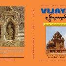 Vijaya Magazine