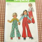 Simplicity 5938 Vintage Sewing Pattern Children's Overalls