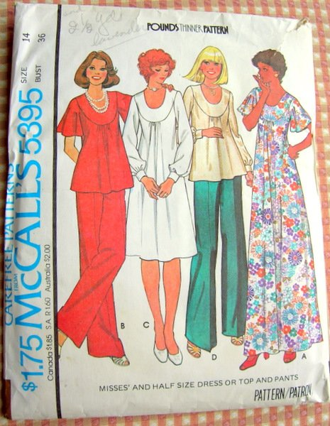 70s Maxi Dress Vintage Sewing Pattern McCall's 5395