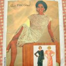 Misses Lace Dresses and Slip Sewing Pattern Simplicity 6837