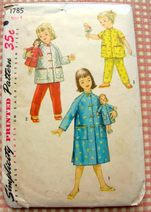 """Girl's Pajamas and Robe with 17"""" and 23"""" Doll Clothes Vintage 50s Sewing Pattern Simplicity 1785"""