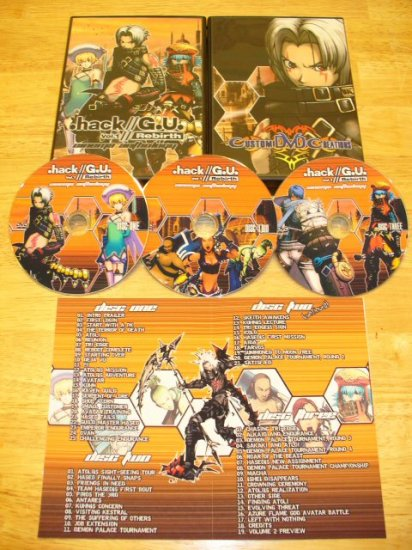 .hack//G.U. Volume 1: Rebirth Cinema Anthology