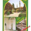 USSR Soviet Russian Postcard - Bakhchisaray Palace Crimea 1980s