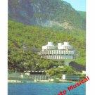 USSR Soviet Russian Postcard - Pansionat Druzhba Crimea 1980s