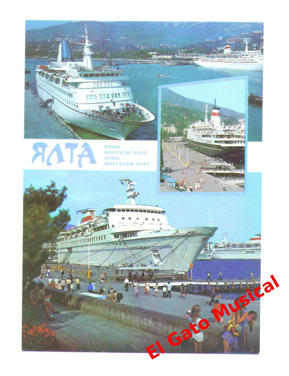 USSR Soviet Russian Postcard - SeaPort Yalta Crimea 1980s