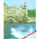 USSR Soviet Russian Postcard - Southern Cape, Lastochkino Gnezdo, Crimea 1980s