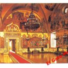 USSR Soviet Russian Postcard - The Moscow Kremlin Faceted Palace, Ceremonial Hall 1980s