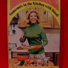 Vintage 1971 Someone's In The Kitchen With Dinah Shore Cookbook Recipes