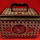 Vintage Basket Weave Money Box Tin Souvenir Collector