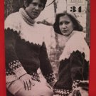 Gefjun Lopi Icelandic Iceland Pullover Sweater Knitting Pattern Adults
