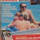 Princess Diana - & Dodi Caras magazine ~ Brazil  RARE