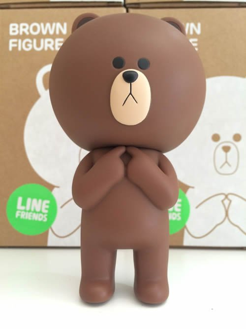 Naver Line Friends - Official Goods Brown Figures - Sorry Brown