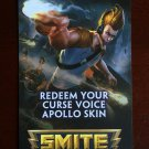 E3 2015 Exclusive SMITE Apollo Skin code
