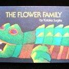 The Flower Family Yutaka Sugita Vintage HC Eskimo 1972