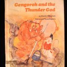 Gengoroh and the Thunder God Matsutani Segawa Vintage