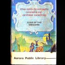 Year of the Unicorn Witch World Andre Norton HCDJ
