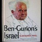 Ben-Gurion's Israel Benjamin Appel History HC 1965