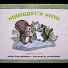 Squirrel's Song Hopi Indian Tale Wolkstein Hoban HC