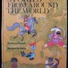 Stories From Around the World Krystyna Stasiak Vintage