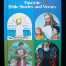 Rand McNally Book of Favorite Bible Stories and Verses