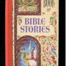 The Tall Book of Bible Stories Gibson Ted Chaiko 1957