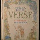 A Children's Book of Verse Eric Kincaid Brimax 1987 HC